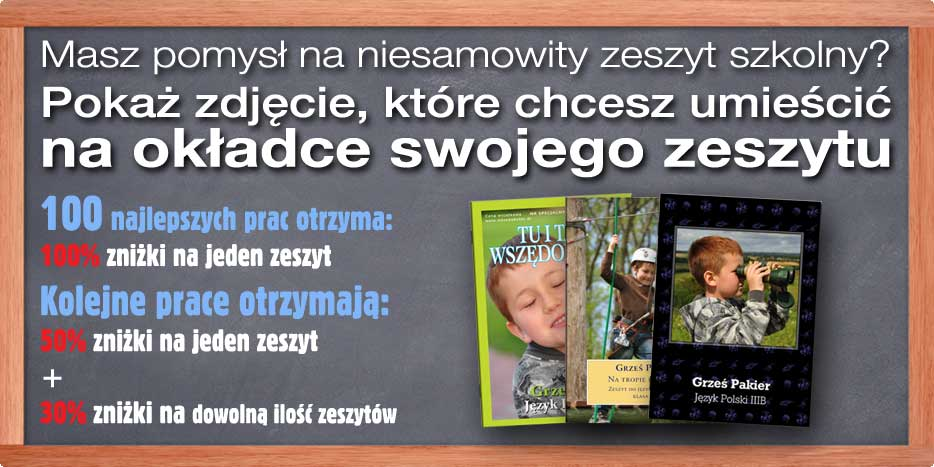 Konkurs Mój Zeszyt Szkolny | ALBOOM