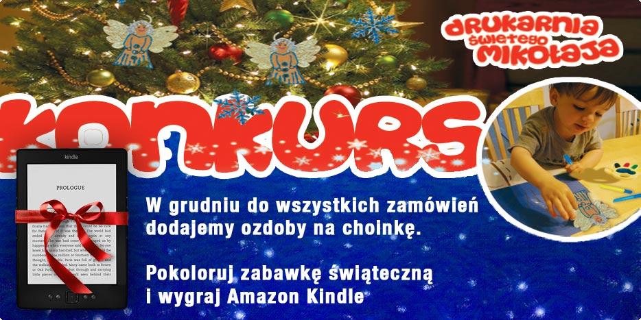 Konkurs Kolorowe Święta w Drukarnii Świętego Mikołaja - Alboom.pl