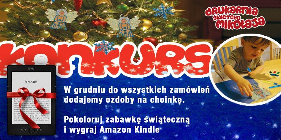 """Konkurs """"Kolorowe Święta 2015""""  w Alboom.pl"""
